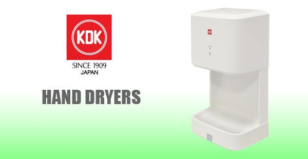 Recto Builders Supply Kdk Philippines Hand Dryers